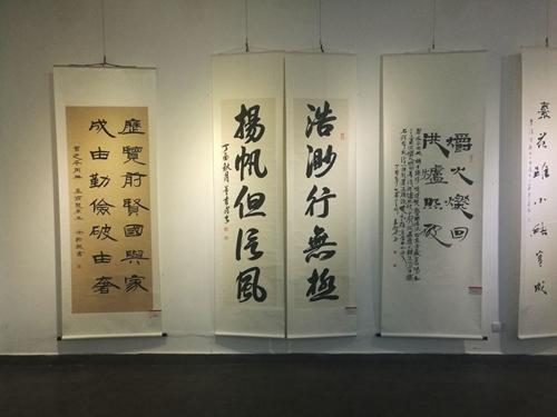 庆祝十九大 共筑中国梦 重庆市书法名家作品邀请展开展