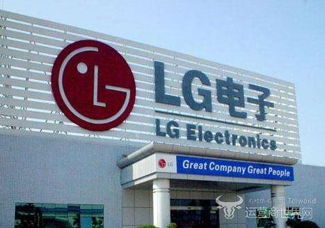 LG冰箱以霸王条款拒绝退换货 说好的快乐服务呢?_福彩3d和值走势