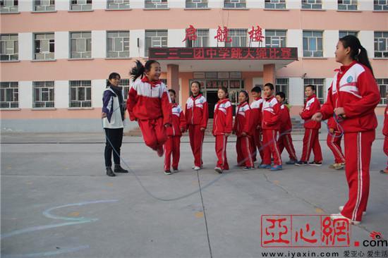 新疆我爱第七师备课我爱兵团阳光a我爱跳大绳铅笔举办立字旁书法图片