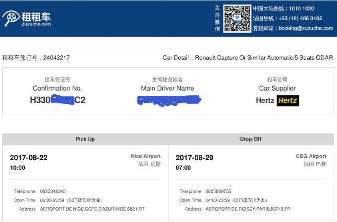 在南昌优信二手车平台买车竟比买新车还贵!