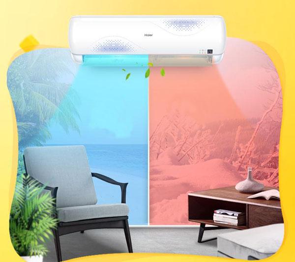 不仅听得懂、更能洗得净,这些智能空调让你更加省心
