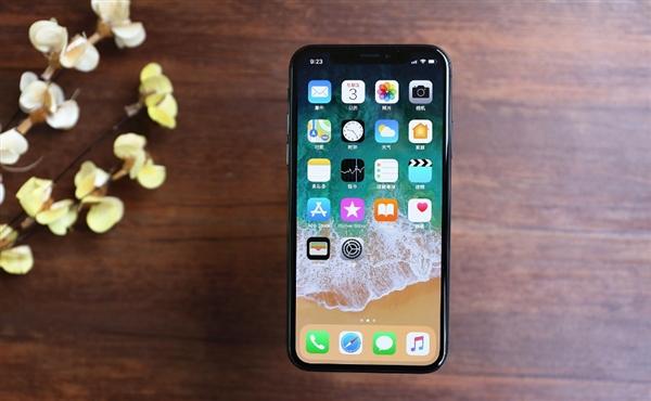 支付宝推iPhone X碎屏险 价格不是一般良心!