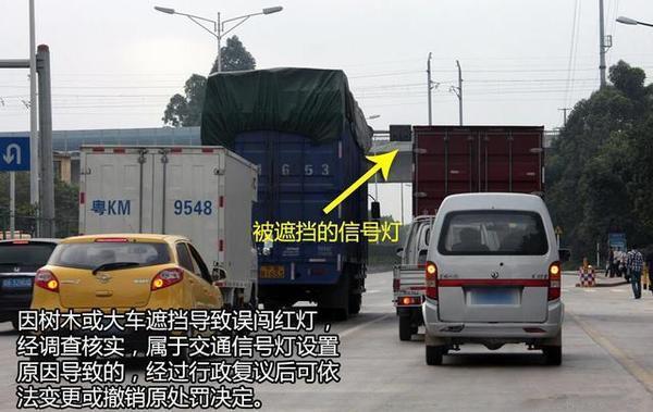 交警提醒:这4种情况下闯红灯,不扣分也不罚款!