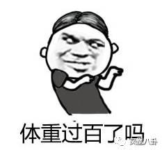刘涛体重过百,超模化妆手残…女星给我们留活路了!