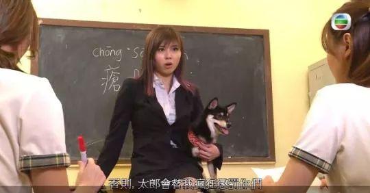 日本女教师_她是tvb新一代\