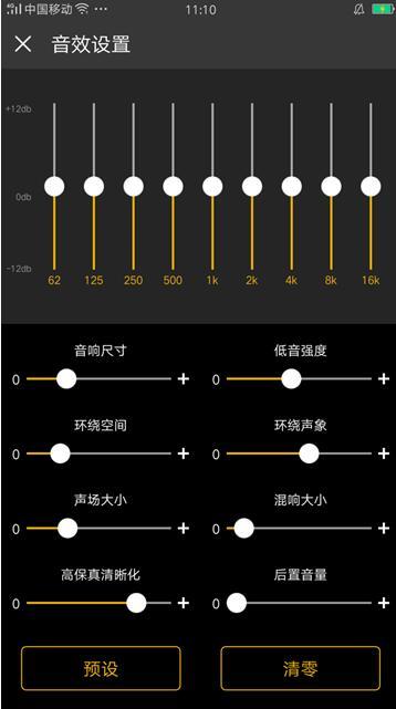 """""""700件专利""""加身酷狗用黑科技加速在线音乐平台音效变革"""