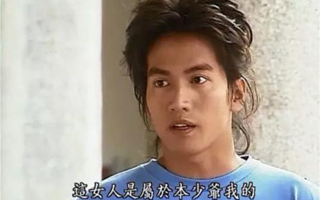她找来了新演员王鹤棣,官鸿,梁靖康,吴希泽演出,平均年龄只有21岁