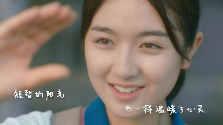 视频:[风车]电视剧《你好, 旧时光》曝片尾曲MV 刘惜君献唱《遥远的歌》