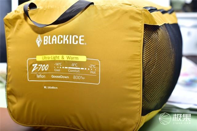 3800米高山实测黑冰睡袋 轻质保暖半夜热醒 视频