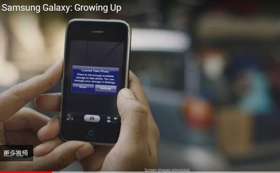 三星新广告火了!直面iphone X