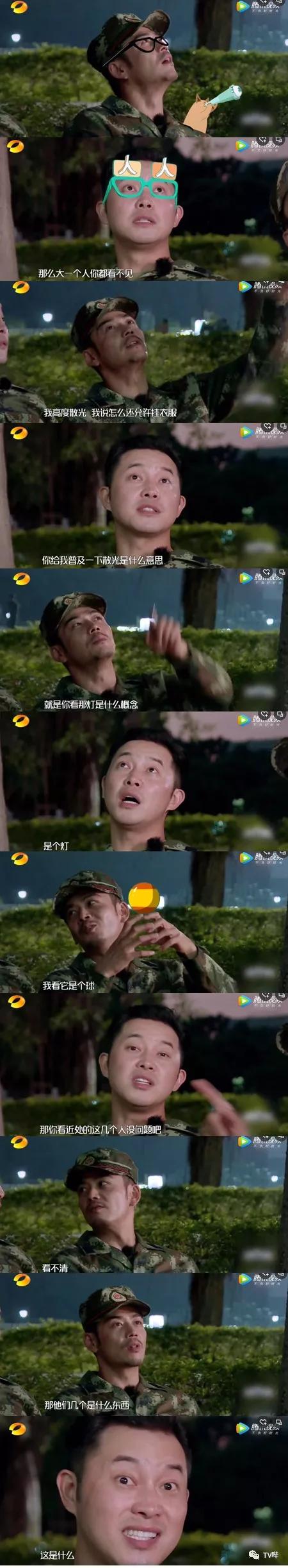 """《奇兵神犬》:人狗情未了版""""真正男子汉"""""""