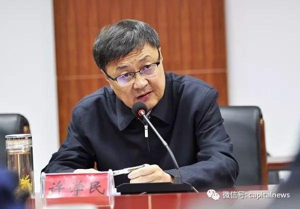 新一届省委委员中的落马第一人_...