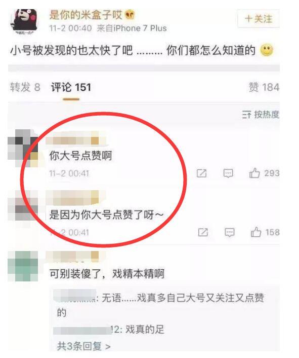 王中磊女儿嘲笑农民 网友:最强白富美激起民愤了!