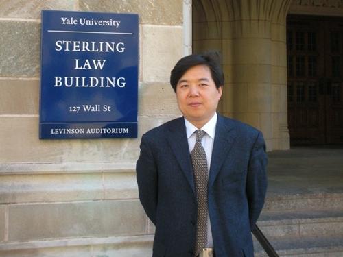 陈瑞华:《监察法》草案存在的七个问题 附《监察法》草案全文