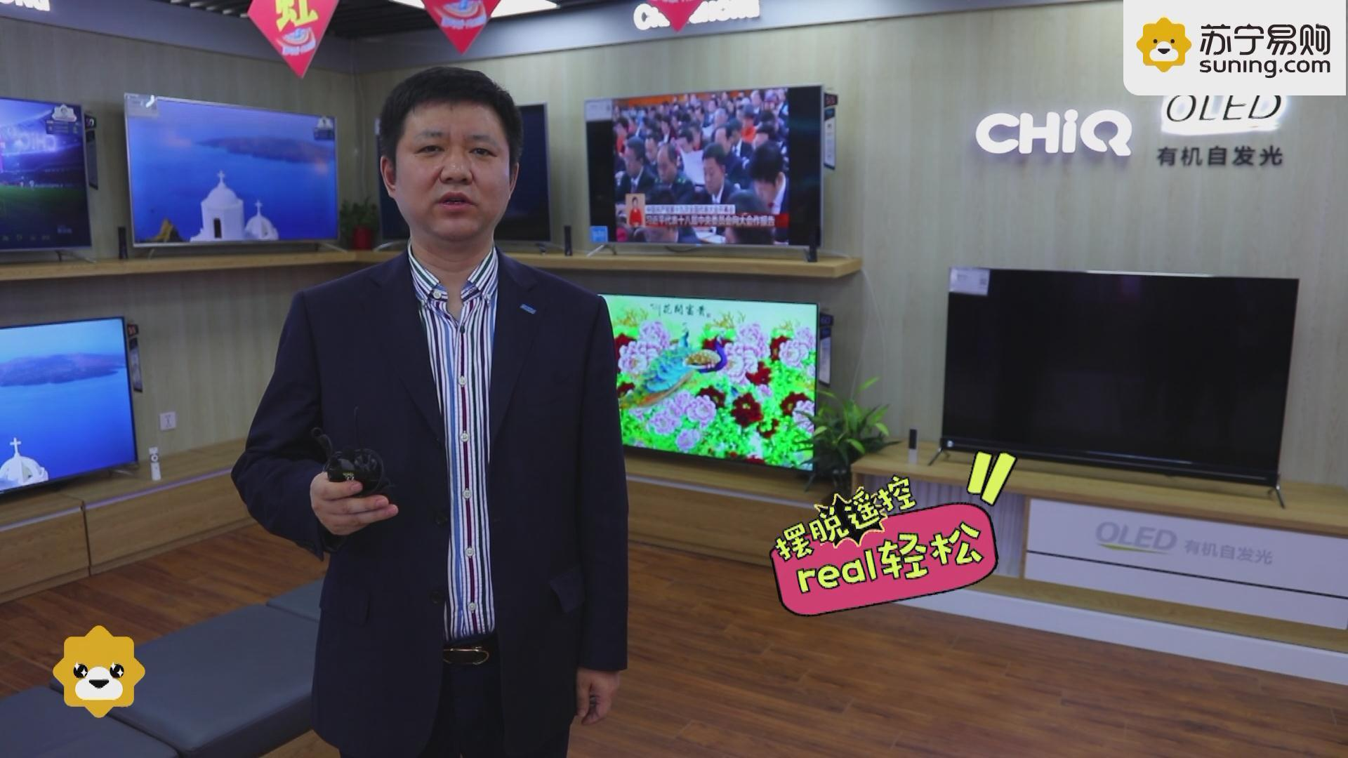 """苏宁黑电总裁化身""""TV侠""""爆料彩电圈稀奇事"""