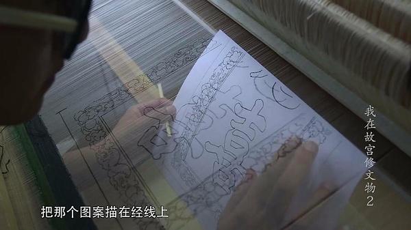 特朗普在故宫体验书画装裱核心工序 专家:很内行