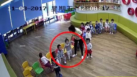 托幼所被曝老师殴打孩子喂芥末