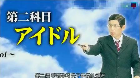 日本综艺节目 玩弄调戏妹子的整人节目