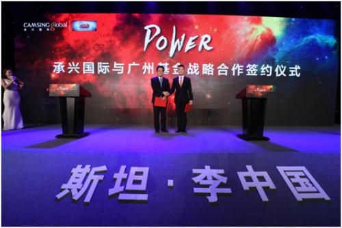 """斯坦李•中国 正式成立 中国IP泛娱乐产业点燃"""""""