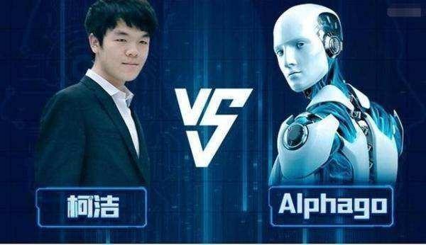新AlphaGo能力有多强?人类已无法得知