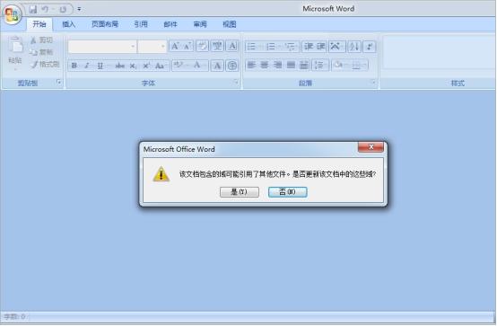 点击Office文档就中招_Locky病毒卷土重来