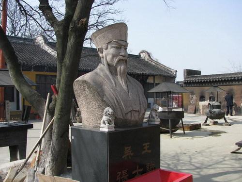 张士诚雕像