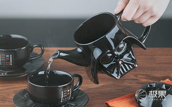 帅呆了的星战茶具,给你泡上一杯原力太空茶!
