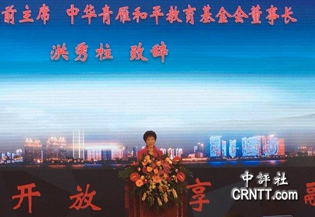 洪秀柱在武汉大学一展歌喉 带蓝营立委高唱中国梦