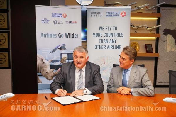 土耳其航与野生动物保护联盟签《白金汉宫宣言》