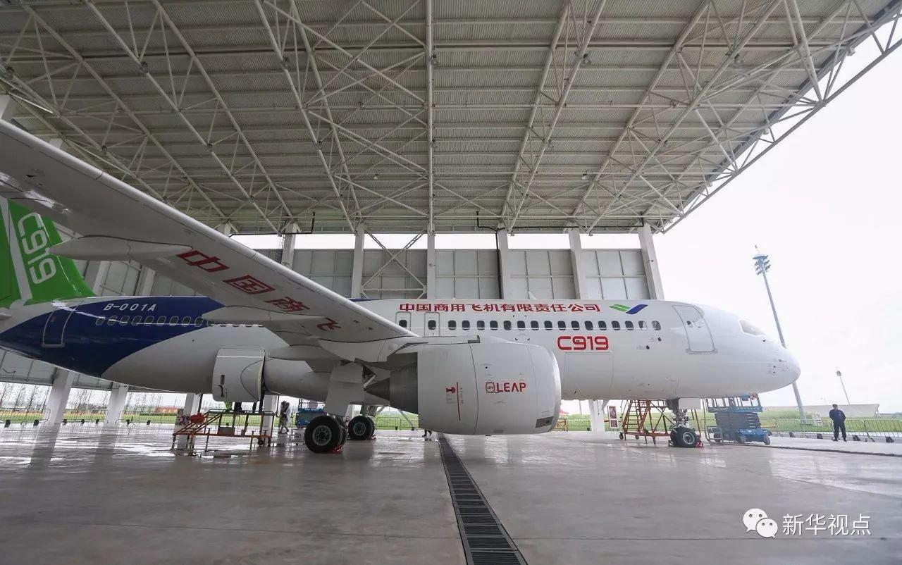 国产大飞机明天开展首次远距离飞行 航程1400公里