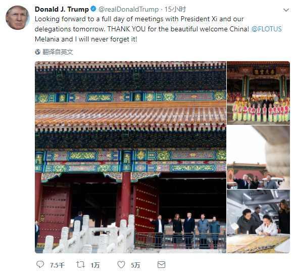 特朗普在中国发推特 动用了5颗卫星和4个地面站