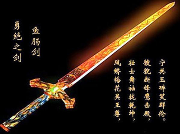 许多名剑更是有着凄美的传说,以及鲜为人知的壮烈故事.