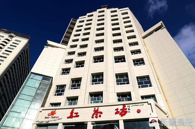11月8日,乌鲁木齐市红旗路红茶坊楼体