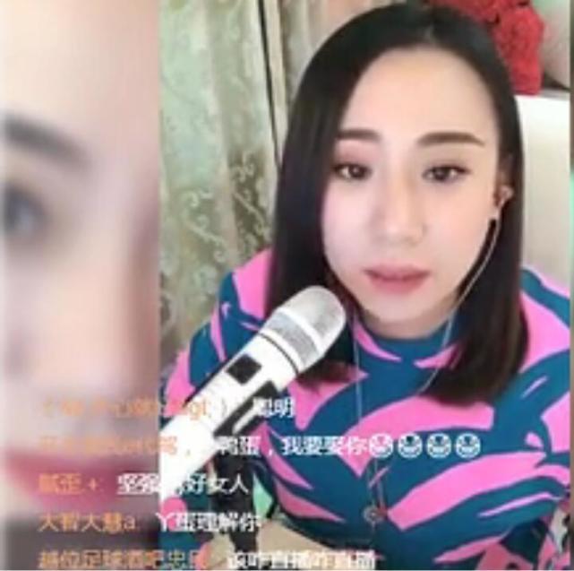 丫蛋直播曝离婚详情:赵本山多次劝和,财产对半分