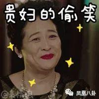 月入2000块的你,如何成为杨幂baby这样的女神?