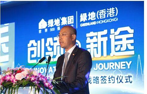 绿地香港前十个月销售额达245.52亿元 提前完成全年销售目标