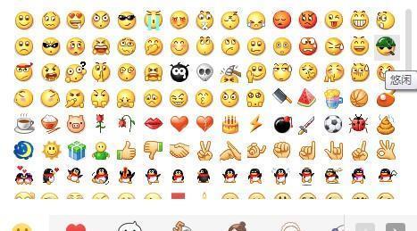 表情qq手机v表情相信大家使用qq的红包都一个特别动态的绿帽子图片qq谢谢时候包经典表情图片