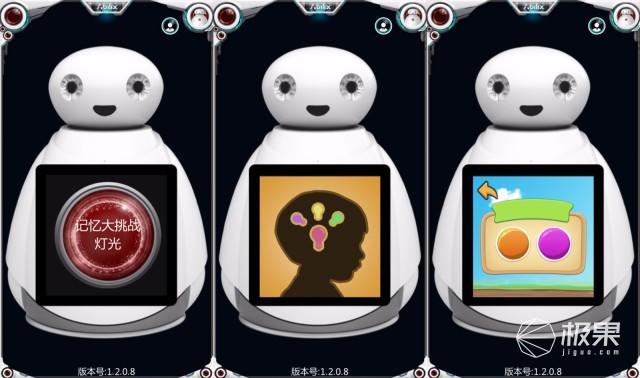 在虚拟大脑app里,还内置了记忆小游戏,也很适合小朋友玩耍,记下小奥图片