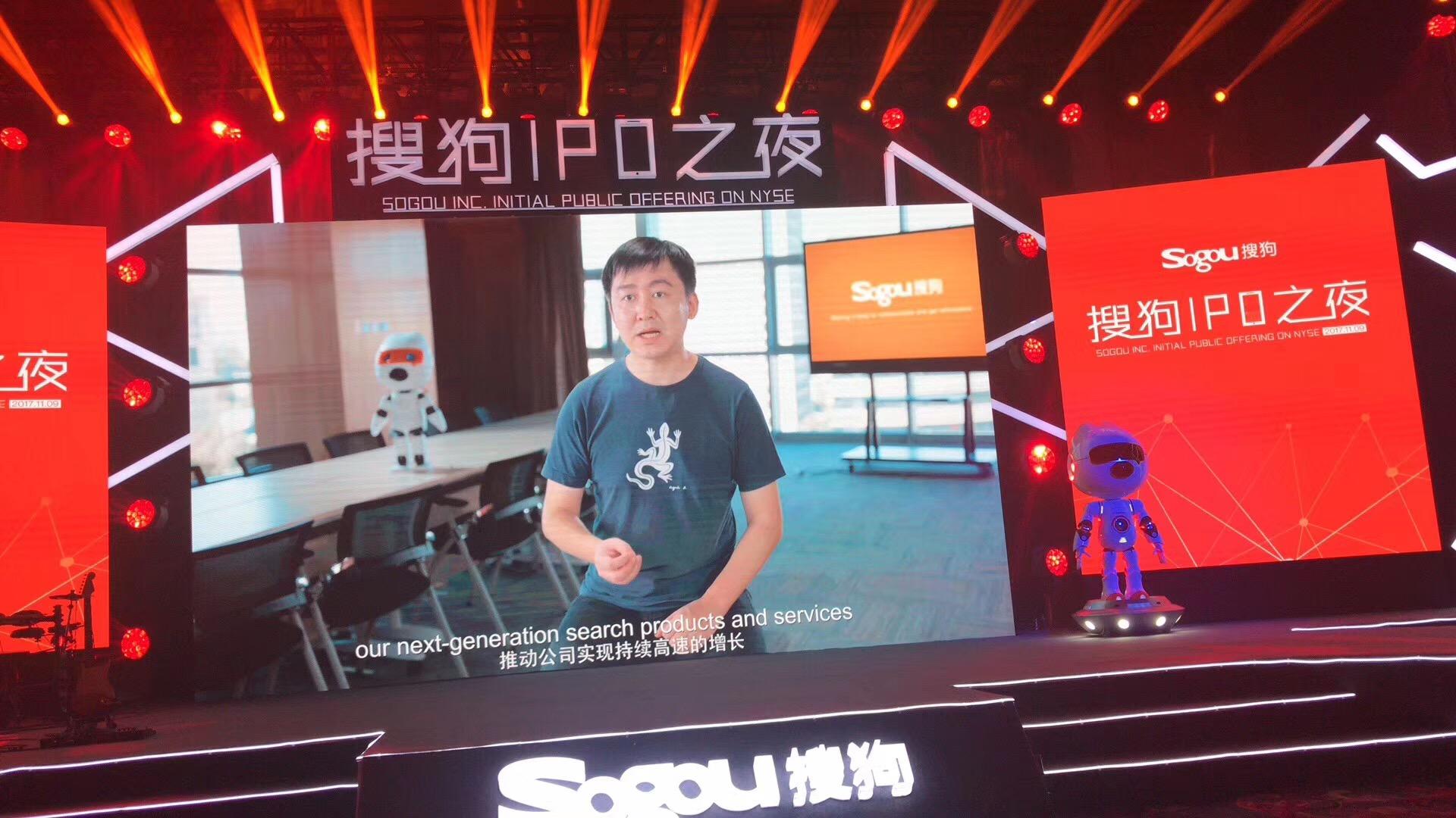对话王小川:把最美好的青春都献给了互联网