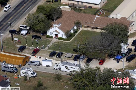 美得州枪击案凶犯前妻:我一直生活在恐惧中