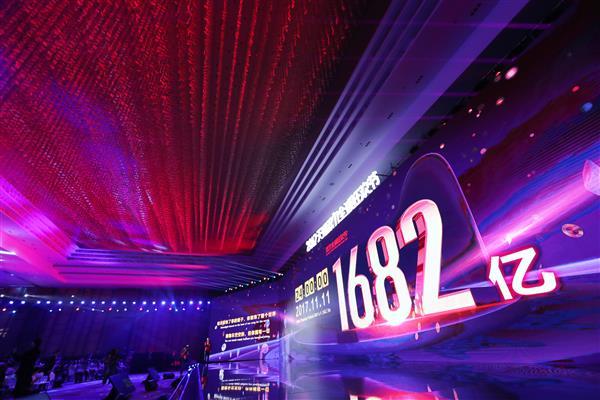 双十一全网销售额达2539.7亿 占比8.7%