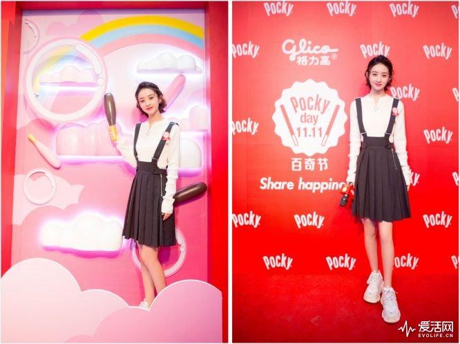 在pocky亲密合拍墙上,赵丽颖和粉丝们在各种美食主题中,抱着半人大小