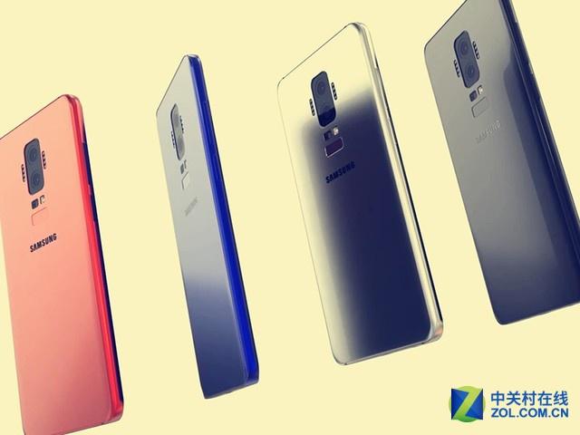 小屏全面屏或成趋势 三星研发S9 mini