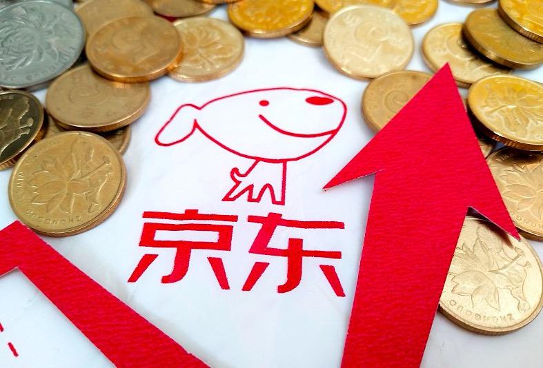 京东Q3业绩:净营收837亿元,净利润创单季度新高 | 钛快讯