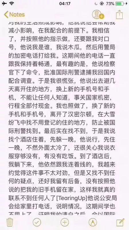 加拿大多名中国留学生失联 案件细节让人脊背发凉