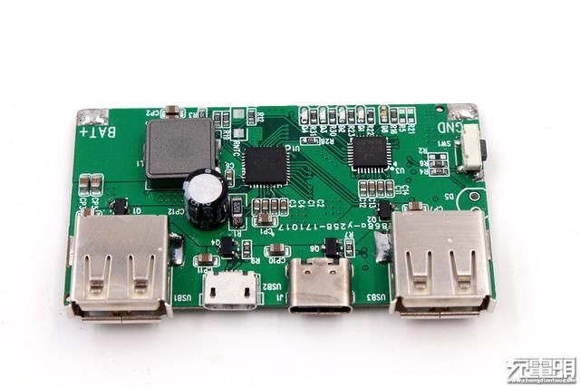 英集芯发布USB PD快充移动电源组合方案IP5328+IP2716