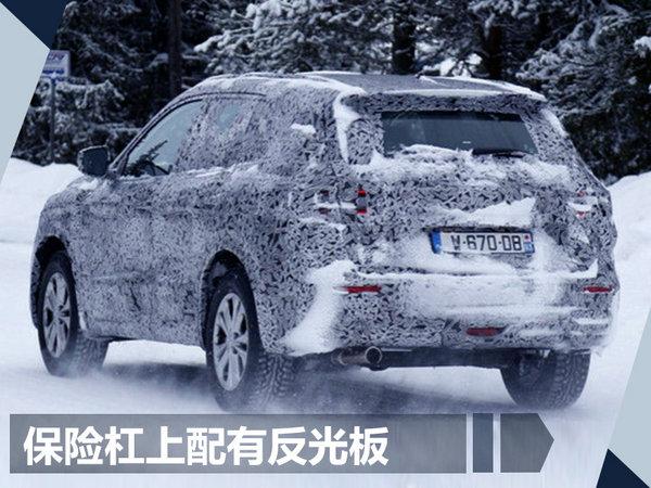 雷诺将在华推出大型7座SUV 竞争丰田汉兰达-图4