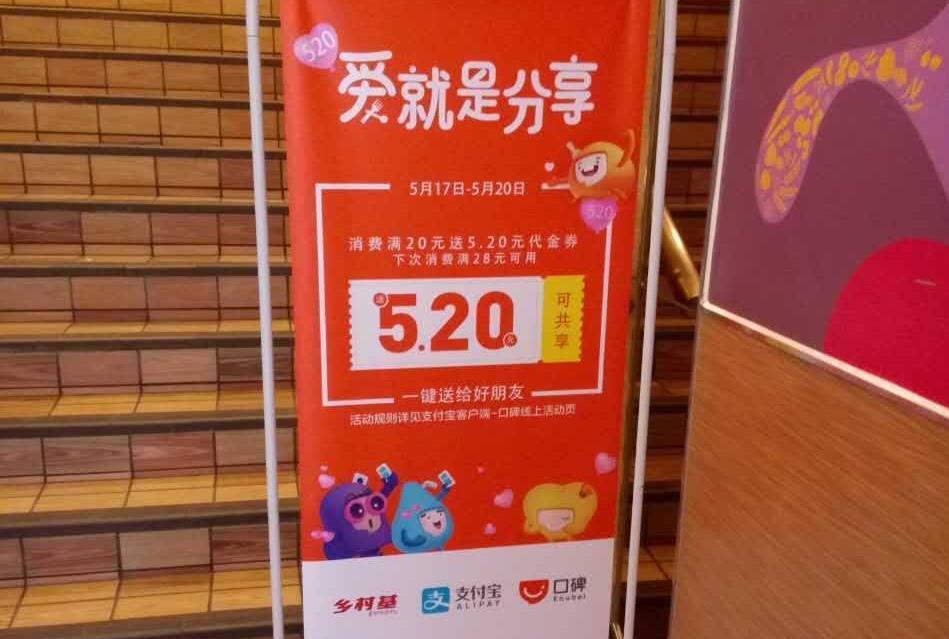 """重庆一快餐店搞""""520""""活动 消费者:店员有太坑人"""