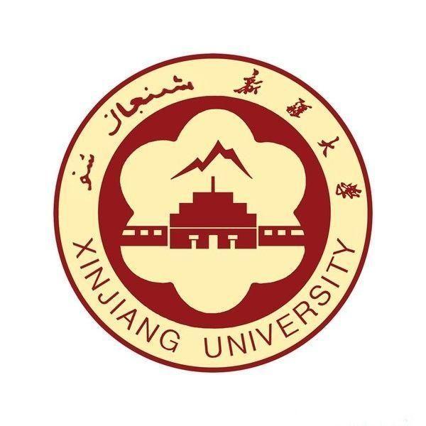 """> 财经滚动新闻     新疆大学是全国重点大学,是国家""""211工程""""建设图片"""