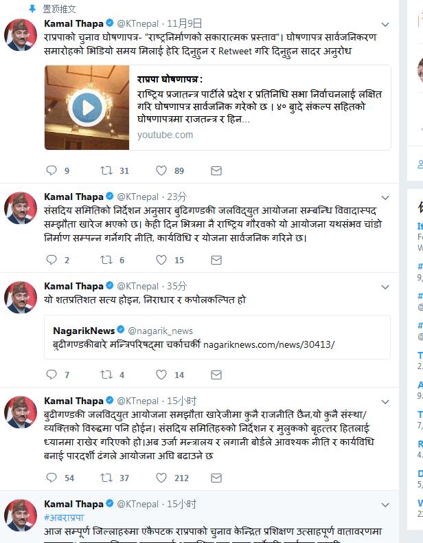 尼泊尔称将打消与中企25亿美元水电站项目